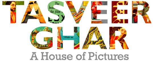 House of Pictures